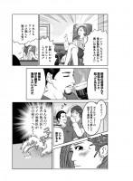 『Dr.クインチ』鈴川恵康 1話 18/45