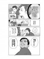 『Dr.クインチ』鈴川恵康 1話 19/45