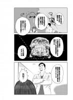 『Dr.クインチ』鈴川恵康 1話 21/45