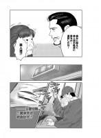 『Dr.クインチ』鈴川恵康 1話 22/45