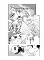 『Dr.クインチ』鈴川恵康 1話 23/45