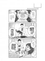 『Dr.クインチ』鈴川恵康 1話  25/45