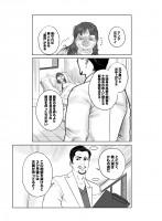 『Dr.クインチ』鈴川恵康 1話 26/45