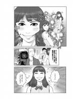 『Dr.クインチ』鈴川恵康 1話 27/45