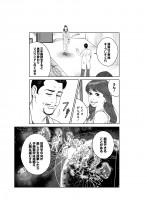 『Dr.クインチ』鈴川恵康 1話 28/45