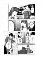 『Dr.クインチ』鈴川恵康 1話  30/45