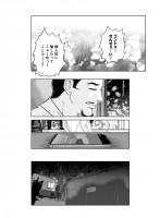 『Dr.クインチ』鈴川恵康 1話 33/45