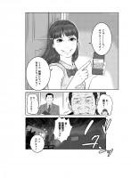 『Dr.クインチ』鈴川恵康 1話 35/45