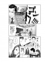 『Dr.クインチ』鈴川恵康 1話 37/45