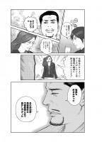 『Dr.クインチ』鈴川恵康 1話 40/45