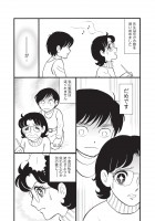 14ページ