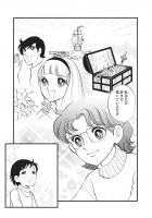 18ページ