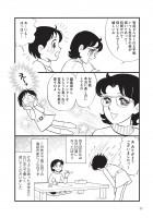 19ページ