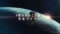 ストーリーボード RZ-S50W「アーティスト」篇