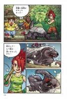 4/16ページ(『どっちが強い!? クロアナグマvsミツアナグマ ナメたら危険!小型猛獣』7章より)