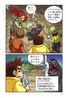 5/16ページ(『どっちが強い!? クロアナグマvsミツアナグマ ナメたら危険!小型猛獣』7章より)
