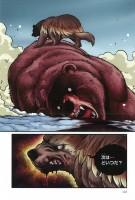 9/16ページ(『どっちが強い!? クロアナグマvsミツアナグマ ナメたら危険!小型猛獣』7章より)