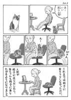 「新しい椅子」