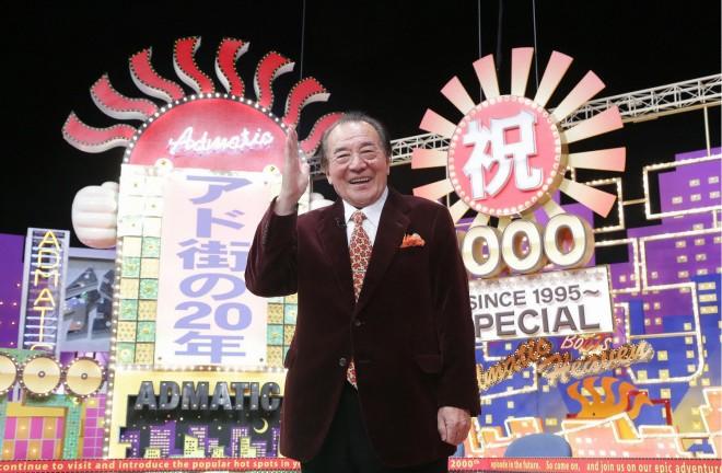2015年3月、『アド街』が放送1000回に! 勇退を選んだ司会の愛川欽也さん