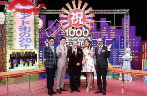 5年前には放送1000回を達成、これを機に愛川欽也さんは勇退へ (C)テレビ東京