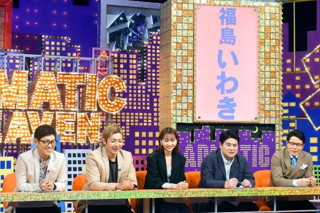 3月21日の放送は、東日本大震災から9年の「福島いわき」に出没 (C)テレビ東京