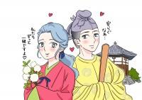 児童書『胸キュン?!日本史』(集英社)菩岐岐美郎女&聖徳太子