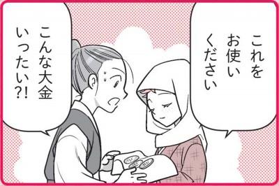 4コマ漫画 煕子&明智光秀「やりくり上手」より