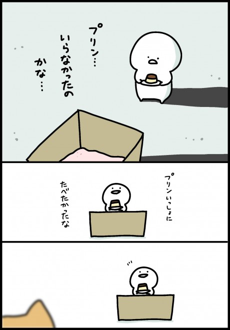 「お文具」SNS公開の漫画より