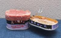 ノザキのコンビーフ「枕缶」【開け方�E】「巻き取り鍵」を取って、「枕缶」を上と下に分ける
