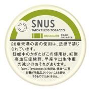 ゼロスタイル・スヌース・抹茶ラテ