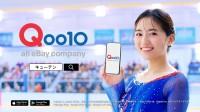 川口春奈出演のeBay Japan『Qoo10』WEB動画より