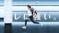 池田エライザ出演の『ソフィSPORTS』より