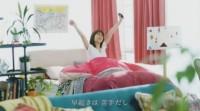 広瀬アリス出演の『東京都知事選挙』キャンペーン動画「今日の私は完璧編」より