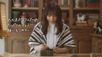 新垣結衣出演の『チョコレート効果『』新TVCM「箱から新垣 父の日篇」より
