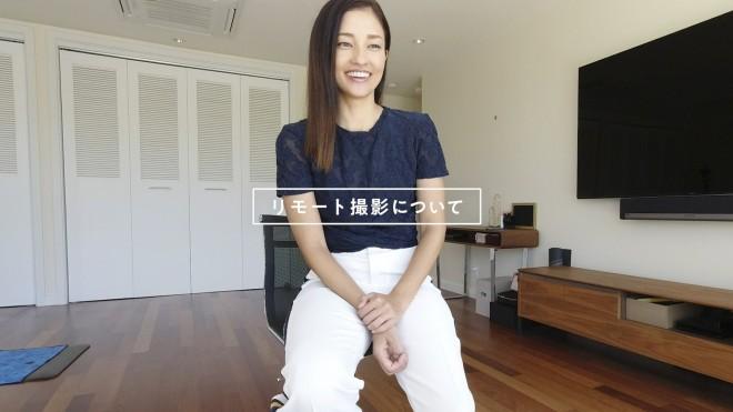 """黒木メイサ出演のタカミweb動画「""""#わたしのニューノーマル""""ストーリー」より"""