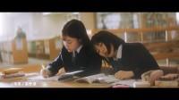 橋本環奈さん&浜辺美波さん  互いに支え合う親友同士の受験生役で共演!  2人の青春ストーリー