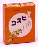 昭和8年のパッケージ