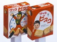 昭和41年頃のパッケージ