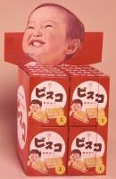 昭和45年頃のパッケージ