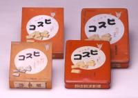 進物缶も生産されていた昭和8年のパッケージ