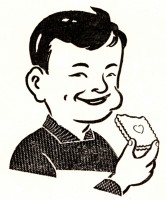 2代目ビスコ坊や(昭和26年〜)
