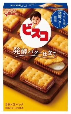2015年に発売された発酵バター味