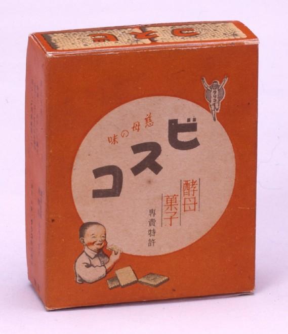 昭和14年頃のパッケージ