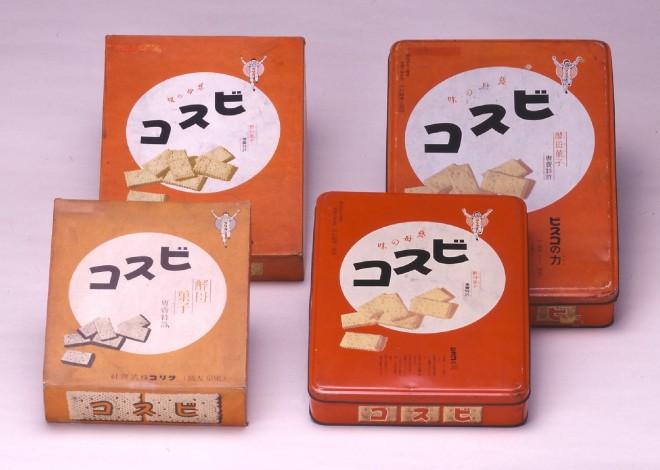 発売当初の紙パッケージと進物缶