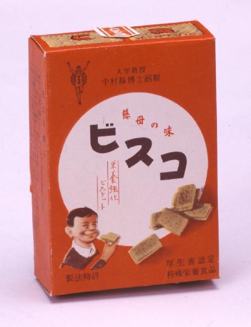 戦後、販売再開した昭和26年のパッケージ