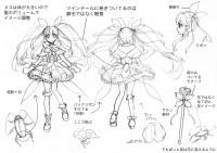 【設定資料】デザイン案(3)