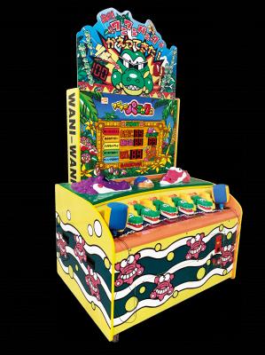 新しくなった「ワニワニパニックR」(2020年6月稼働予定) (C)BANDAI NAMCO Entertainment Inc.(C)BANDAI NAMCO Amusement Inc.