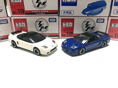 貴重なコレクション ホンダ NSX-R