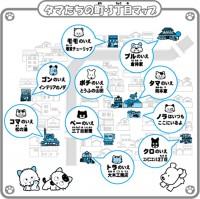 『タマ&フレンズ』仲間たちのことを説明した相関図(新学社)