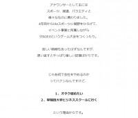 「退職エントリ」の冒頭部分(2/3)